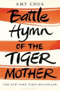 battle-hymn-of-the-tiger-mother